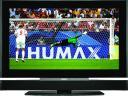 Humax LDE HD 40S