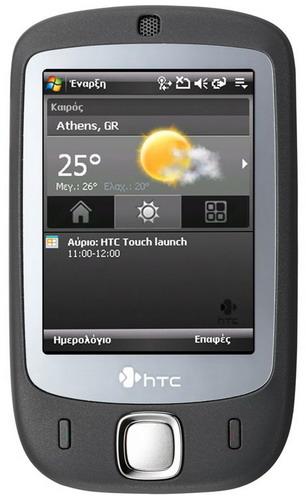 HTC TouchFLO