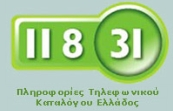 www.11831.gr