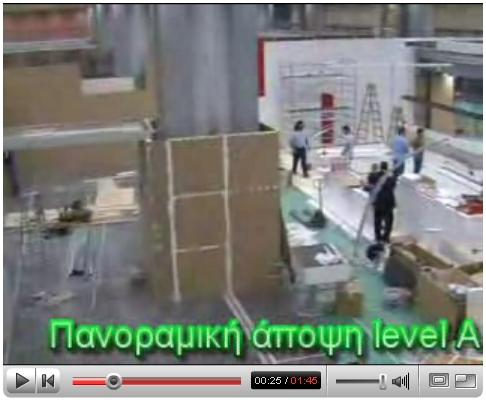 techblogTV