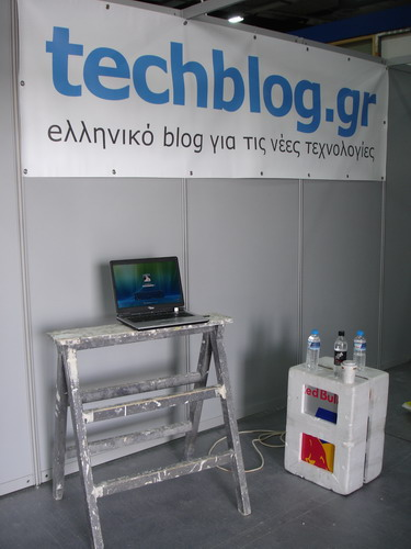 dte booth E17