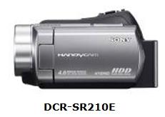 Sony DCR-SR120E