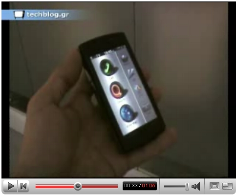 techblogTV Garmin nuvifone