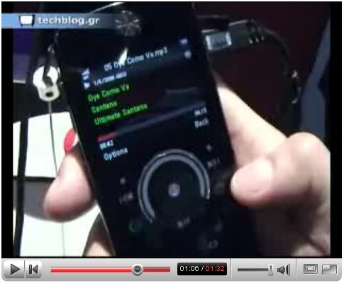 techblogTV Motorola E8 ROKR