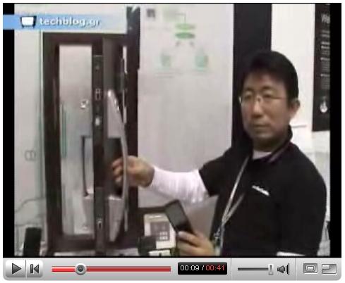 techblogTV NTT DoCoMo
