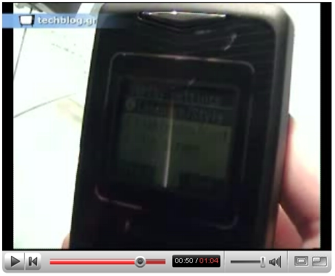 techblogTV Qualcomm Mirasol display