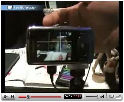 techblogTV Samsung G800