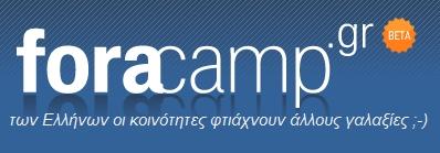 ForaCamp