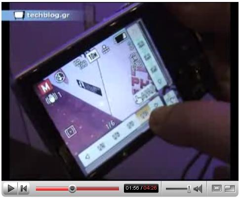 techblogTV Panasonic FX500 SW20