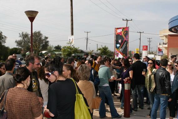 4th Athens Music Forum