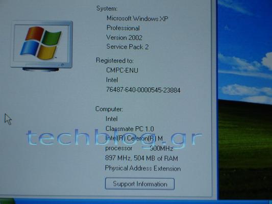 Intel Classmate 2 configuration