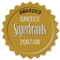 Supebrands 2007 2008 Greece
