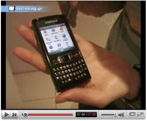 techblogTV Samsung i780