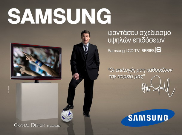 Samsung Otto