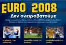 Euro 2008 Virtual Replay