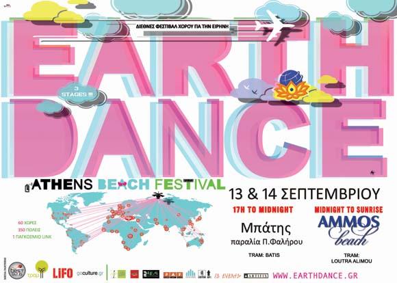 earthdance 2008
