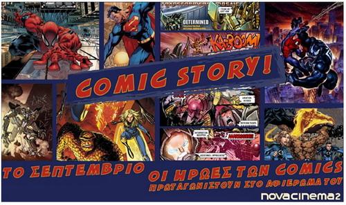 comic-story
