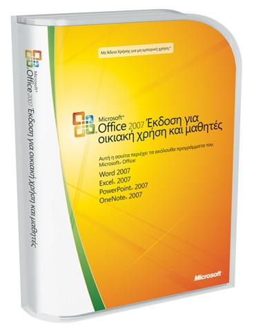 2 ГБ свободного места на жестком диске. Загрузить Microsoft Office