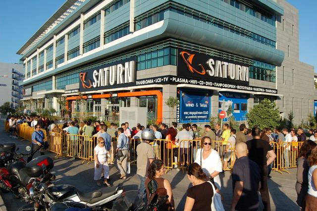 saturn-opening
