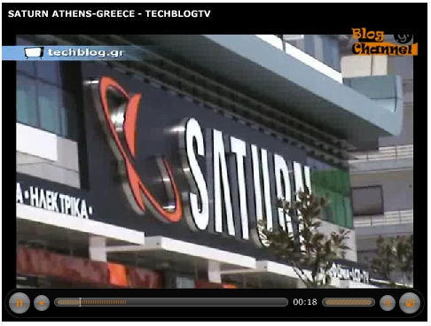 techblogtv-saturn
