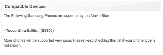 Samsung The Movie Store