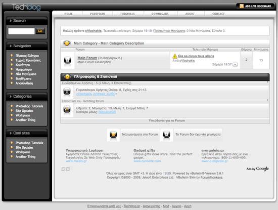 Techblog forum