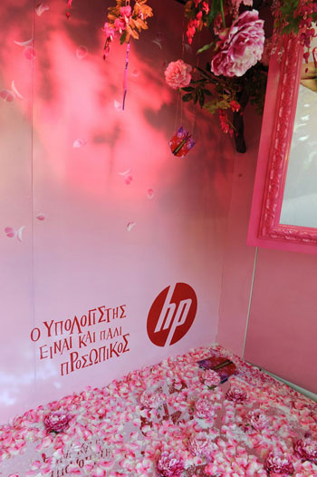 HP Vivienne Tam