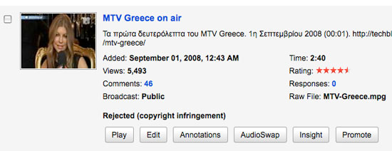 viacom-mtc-greece-2