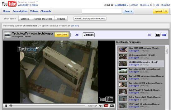 YouTube channels 2.0 beta
