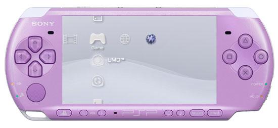 sony psp lilac