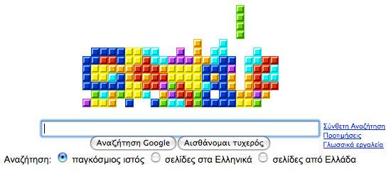 tetris google
