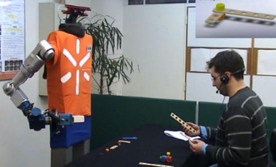 jast robot