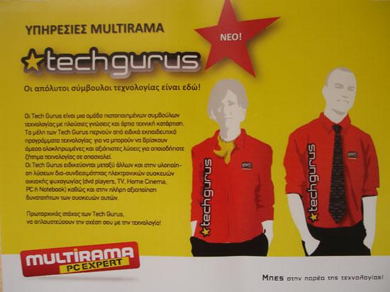 Multirama Tech Gurus