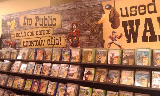 public-games1