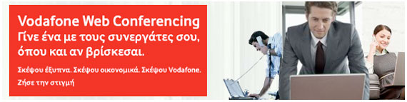 vodafone web conferencing