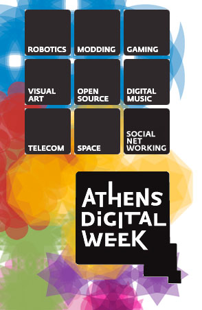 Athens Digital Week 2009