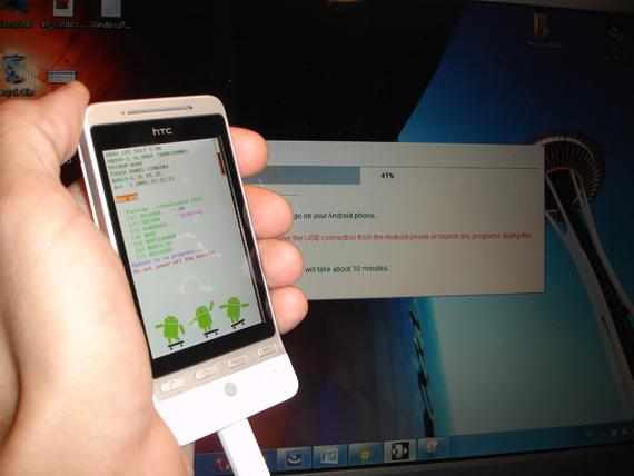 HTC Hero ROM upgrade