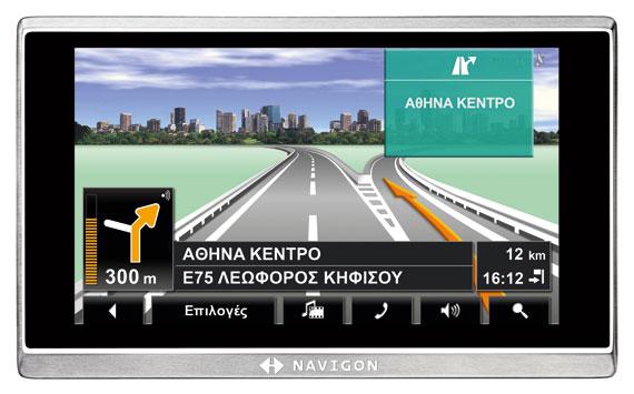 Navigon 8410