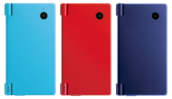 Nintendo DSi new colours