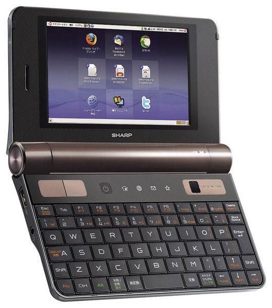 Sharp--PC-Z1-NetWalker