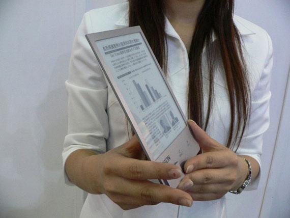 e-book reader prototype
