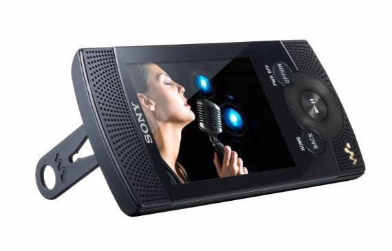 Sony S540 Walkman
