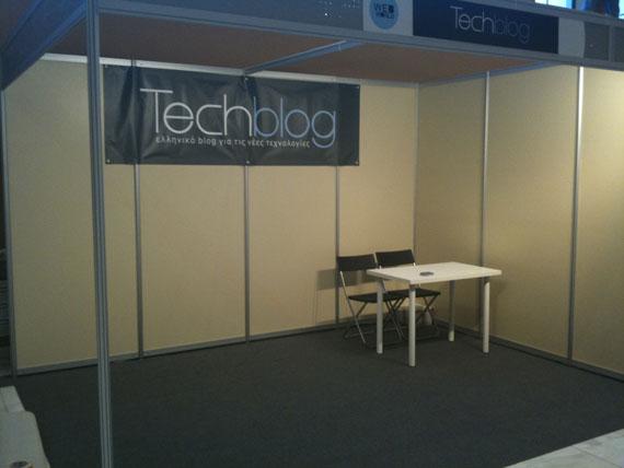 techblog booth webworld