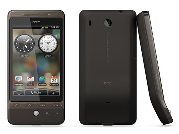HTC Hero Brown