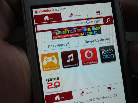 Vodafone 360 Techblog