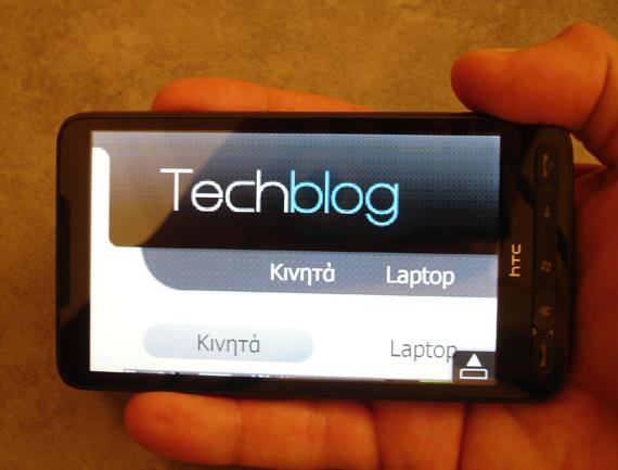 HTC HD2, Τρέχει Ice Cream Sandwich
