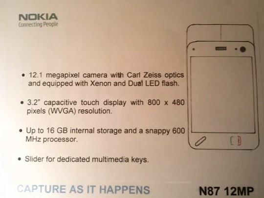 Nokia N87 12 MP