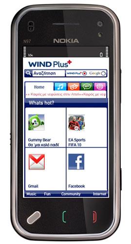 Nokia N97 mini wind plus