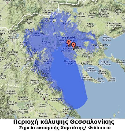 digea thessaloniki