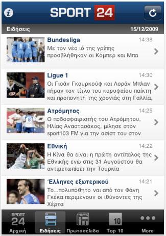 sport24 app